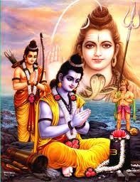Shiva Lingam Worship by Lord Rama