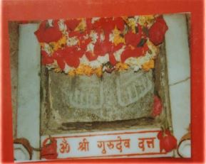 Shree Dattatreya Paduka on Girinar mountain