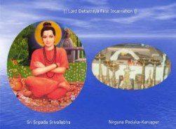 Shripad Shri Vallabha - First Avatar of Shri Datta Guru