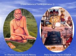 Shri Swami Samarth -Third Avatar of Shri Datta Guru