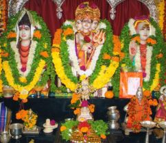 Shri Dattatreya Stothram - Five Incarnations of Lord Dattatreya