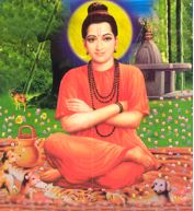 Shripad Shri Vallabha is the first Purna Avatar (incarnation) of the Shri Dattatreya in the Kali-Yuga (iron age or darkest age)