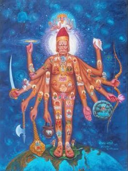 Swami Samarth Mantra Bhajan Aartis Jaap Naam Video